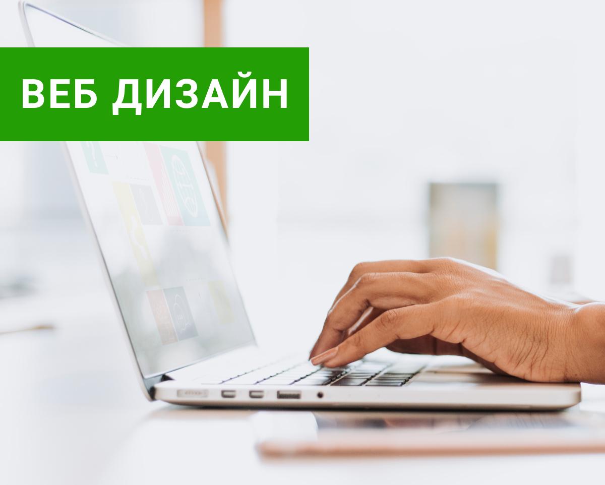 Read more about the article Можно ли самостоятельно создать дизайн сайта?