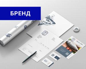 Read more about the article Что такое фирменный стиль