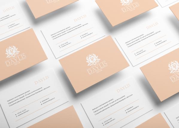 Пример дизайна визитки