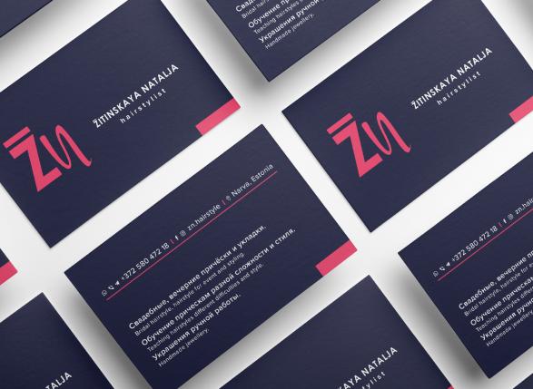 Стильные визитки KoticoDesign