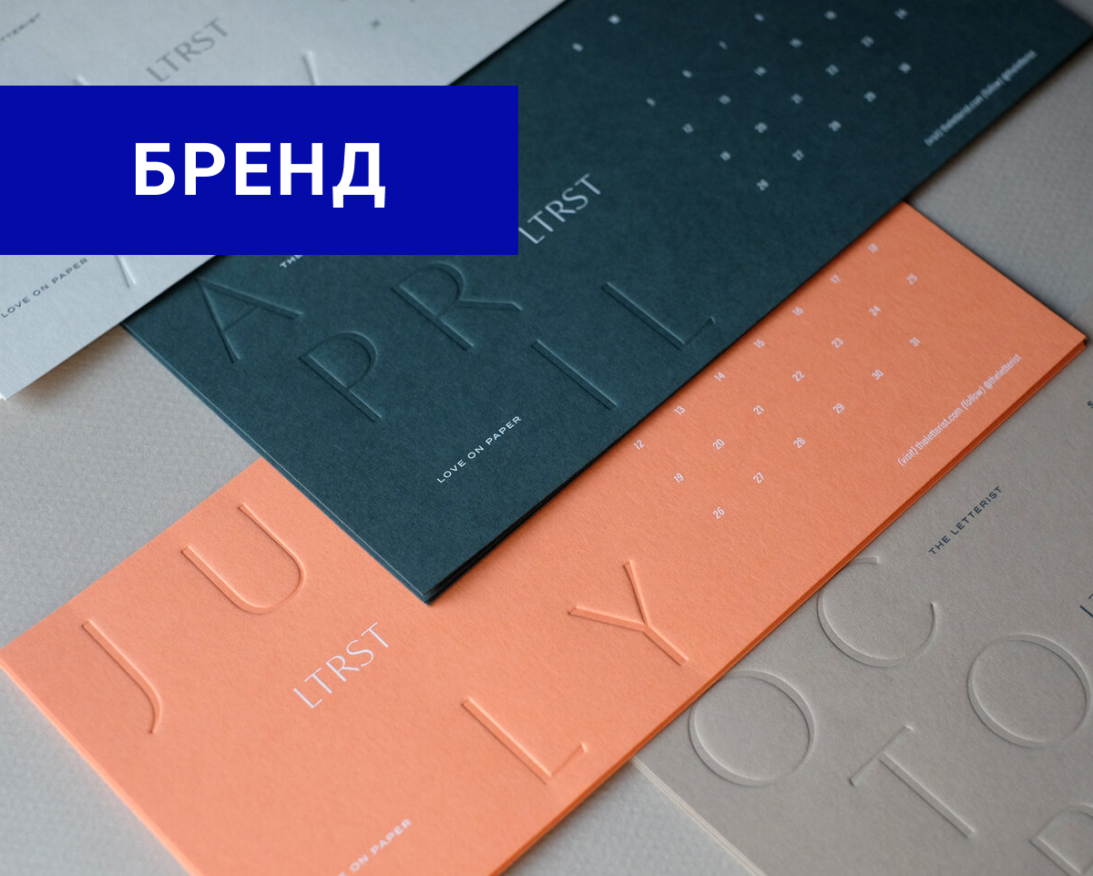 Read more about the article Дизайн визиток