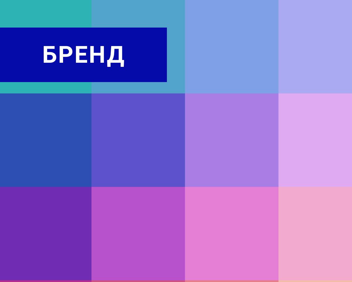 You are currently viewing Как подобрать цвета для логотипа?